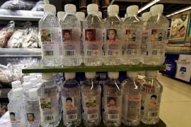 寻娃瓶装水