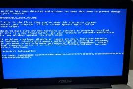 电脑蓝屏代码大全合集